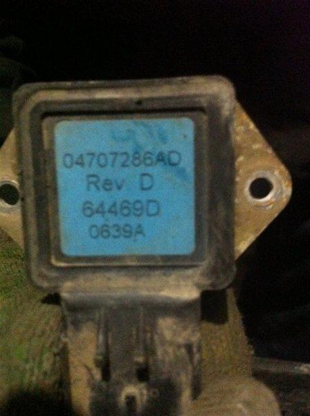Блок реле Bmw X5 53