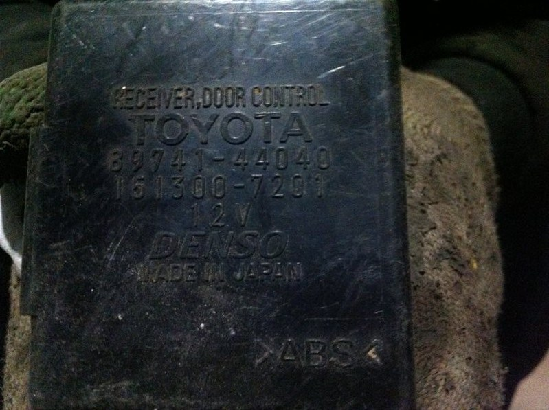 Блок управления центральным замком Toyota Ipsum 21