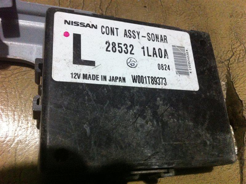 Блок управления парктрониками Infiniti Qx56 Z62