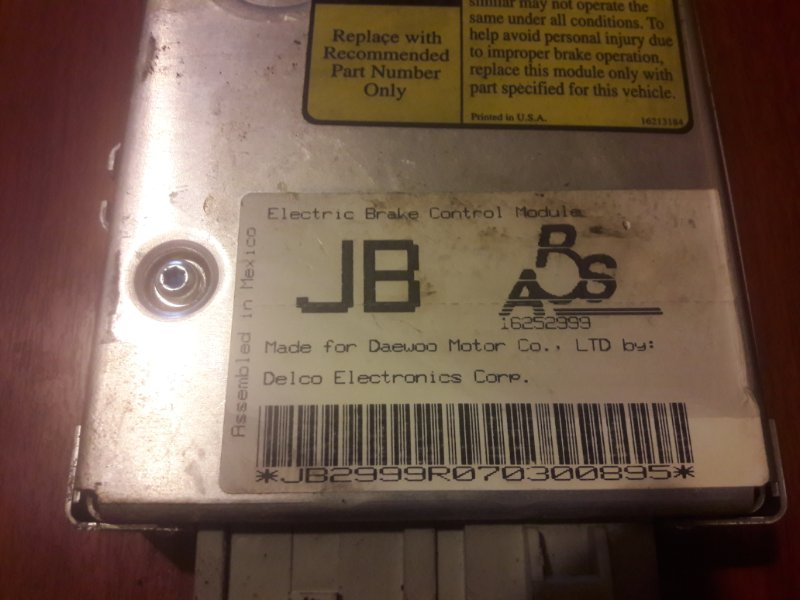 Блок управления abs Daewoo Nubira J100, J150