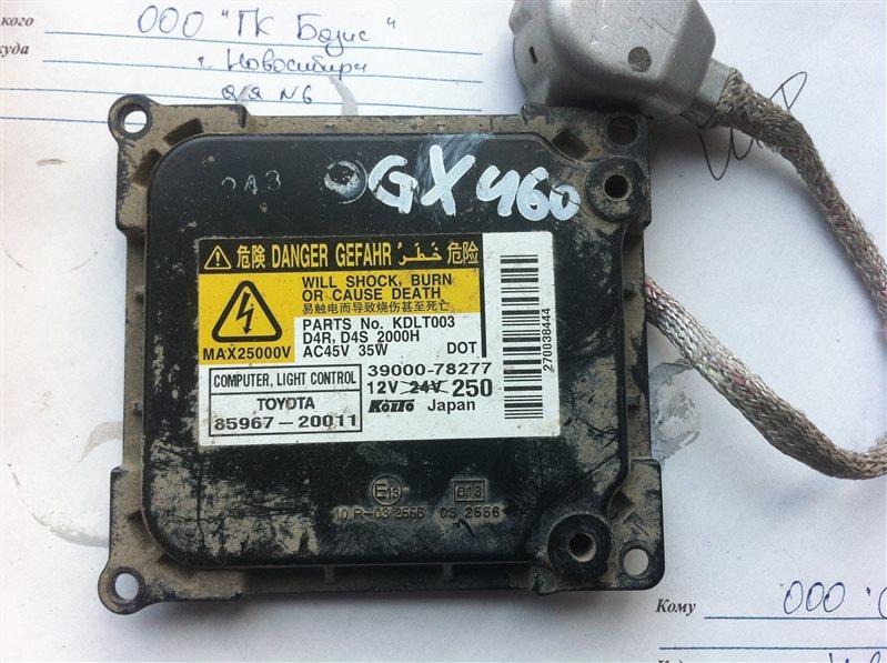 Блок ксенона Lexus Gx460 150 2012
