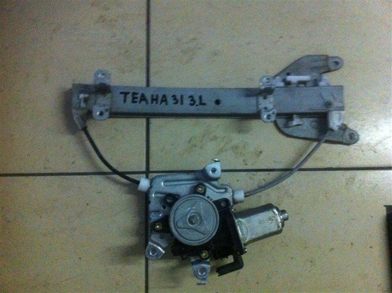 Стеклоподъемный механизм Nissan Teana 31 задний левый