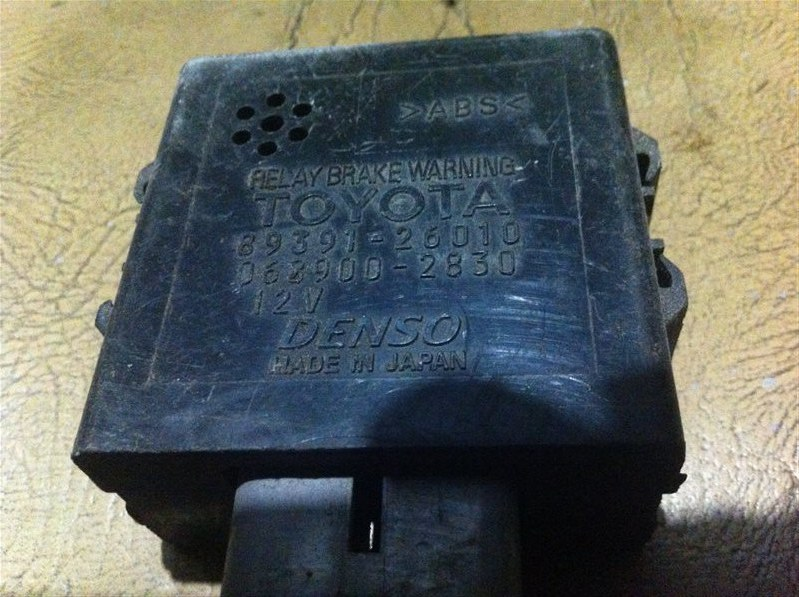 Блок управления Toyota Hiace Regius