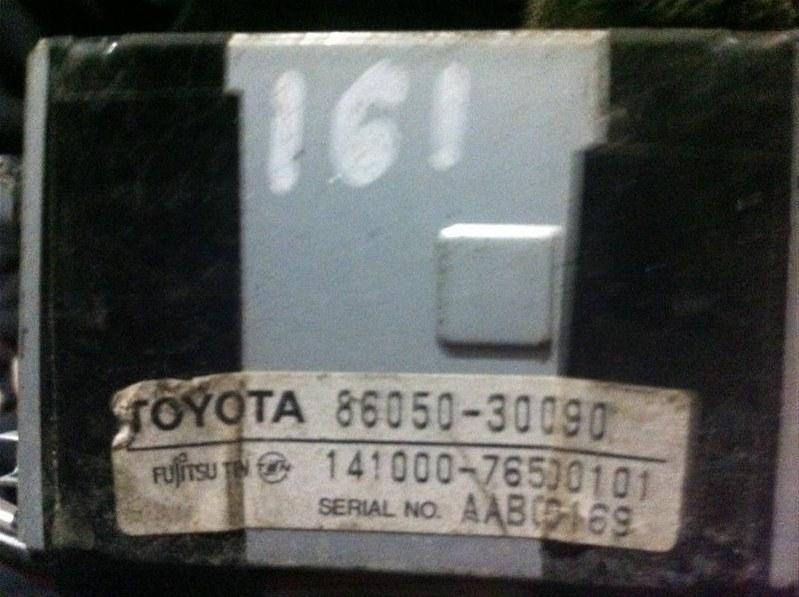 Блок управления антенны Toyota Aristo 161