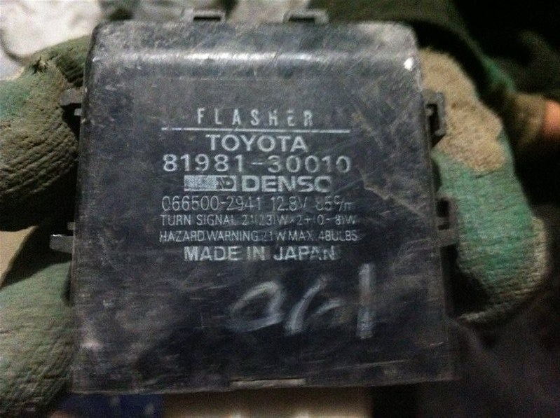 Блок управления Toyota Carina Corona 190