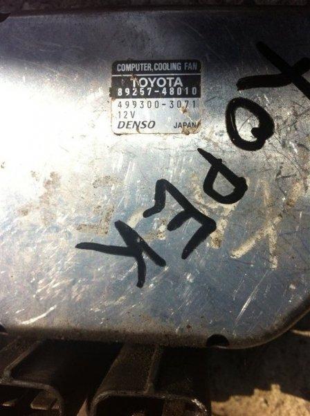 Блок управления вентиляторами Toyota Harrier SXU10 MCU15 MCU10