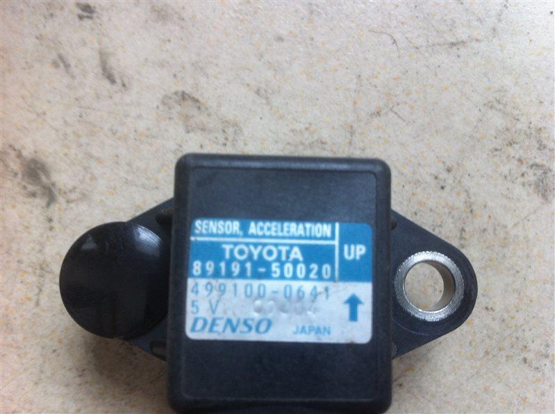 Датчик ускорения Toyota Land Cruiser Prado 120 1GRFE 2005