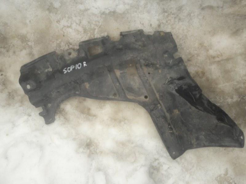 Защита двигателя двс Toyota Vitz SCP10, SCP13 правая