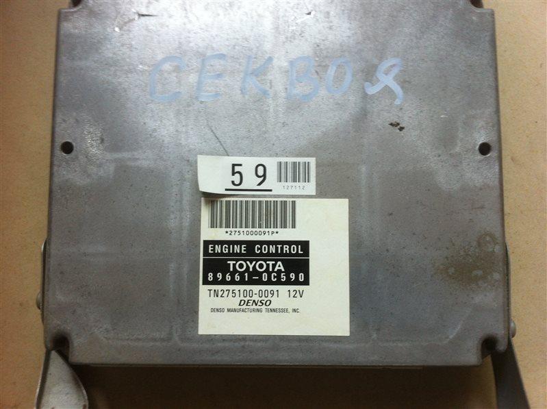 Бортовой компьютер блок управления двс Toyota Sequoia UCK45 2UZ FE 2005