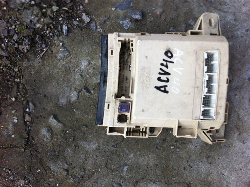 Блок предохранителей Toyota Camry ACV40 2AZFE