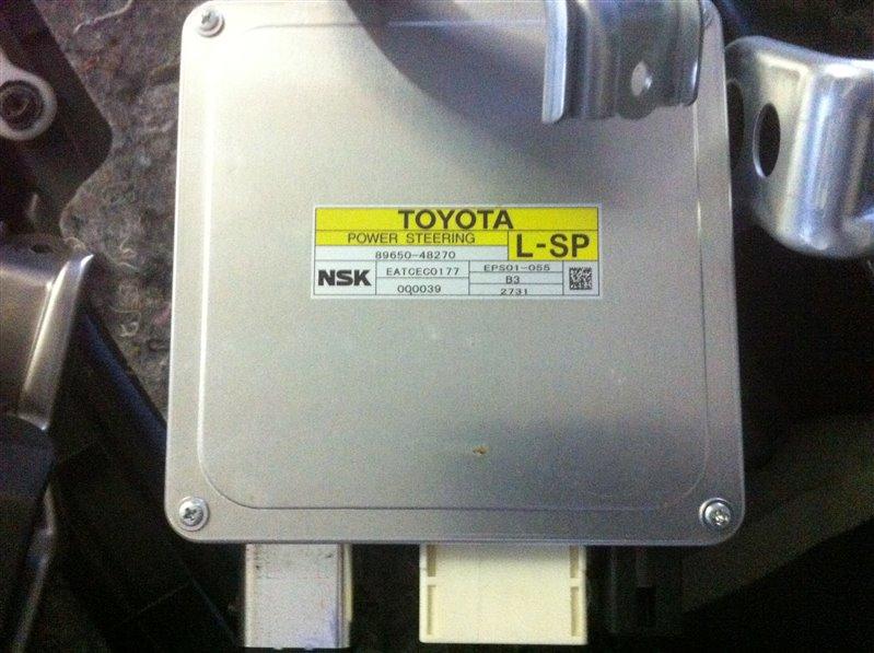 Блок управления рулевой рейкой Toyota Highlander GSU45. GSU40 2GR 2012