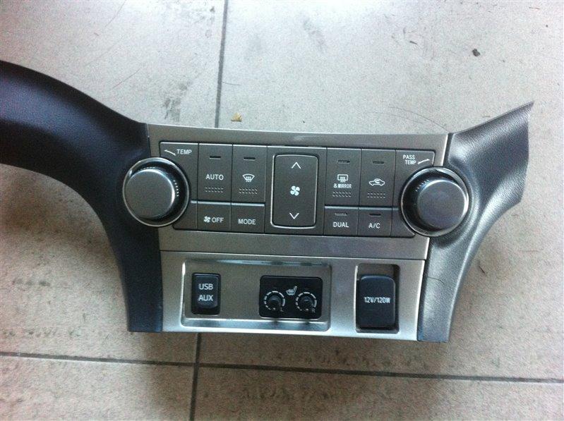 Блок управления климат-контролем Toyota Highlander GSU45. GSU40 2GR 2012