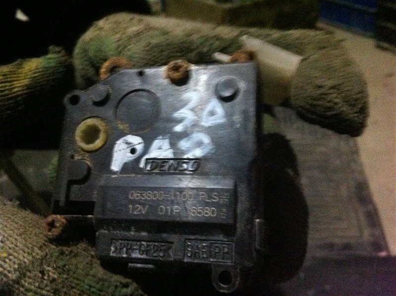 Сервопривод заслонок печки Toyota Rav4 30