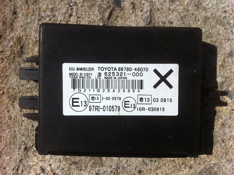 Блок иммобилайзера Toyota Highlander GSU45. GSU40 2GR 2012