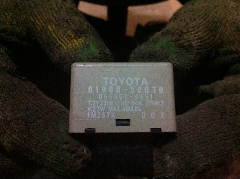 Реле поворота Toyota Corolla 120