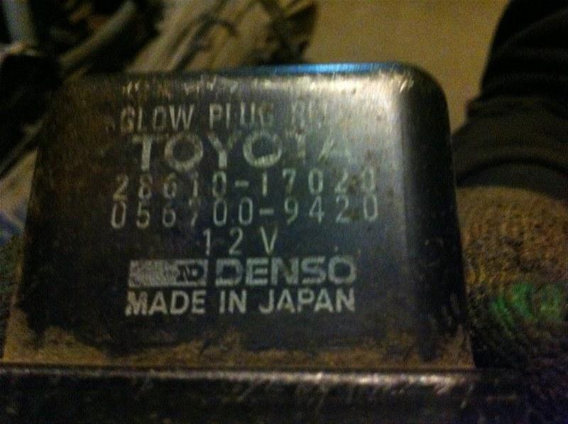 Реле свечей накала Toyota Land Cruiser 80