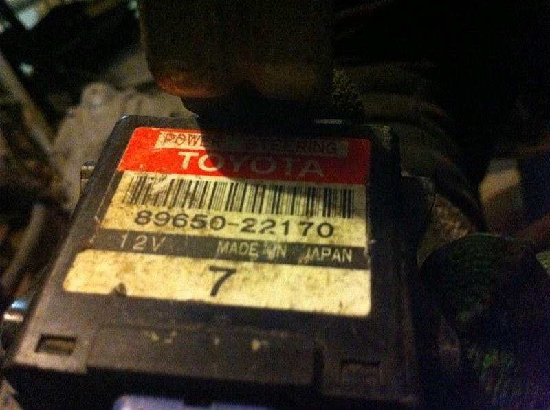 Блок управления рулевой рейкой Toyota Mark Ii 90
