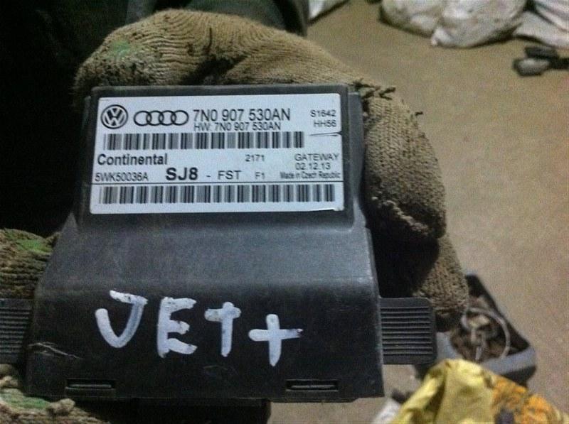 Блок управления Volkswagen Tiguan 5N2 2.0TFSI