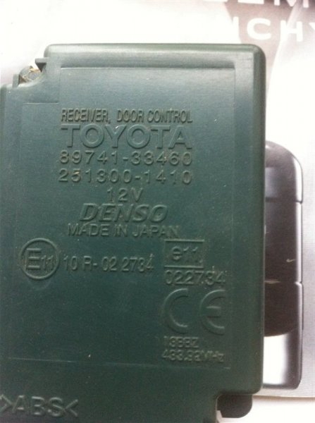 Блок управления дверьми Toyota Camry ACV40