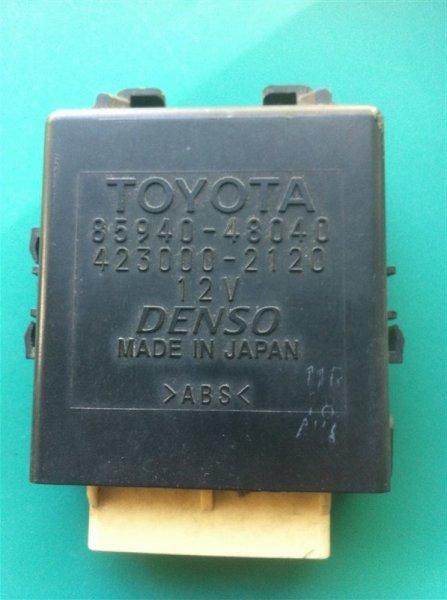 Блок управления стеклоочистителем Toyota Highlander 70 2015 передний левый