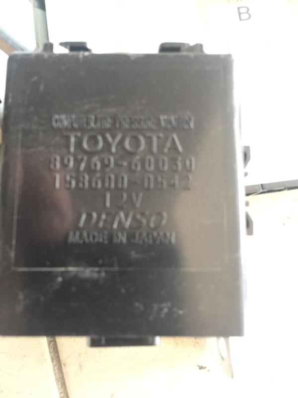 Блок управления Lexus Lx570 200 3UR 2012
