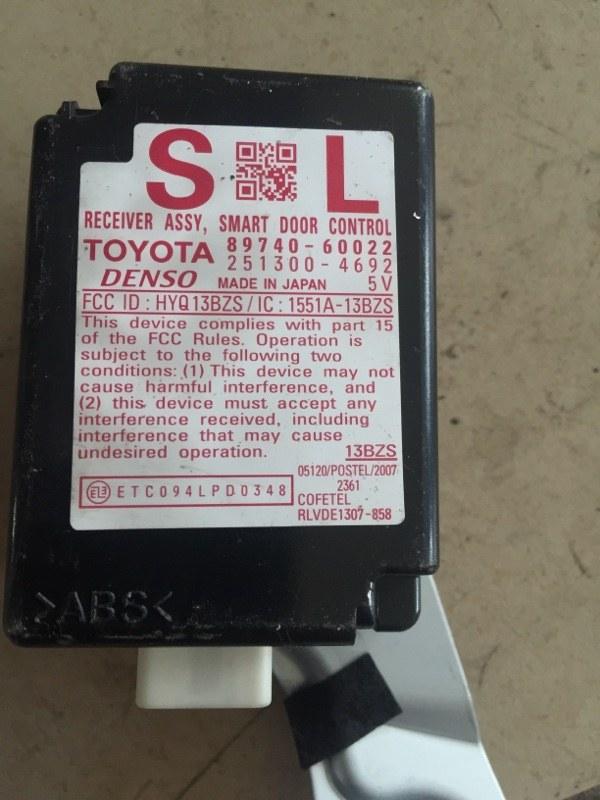 Блок управления дверьми Lexus Lx570 200 3UR 2012