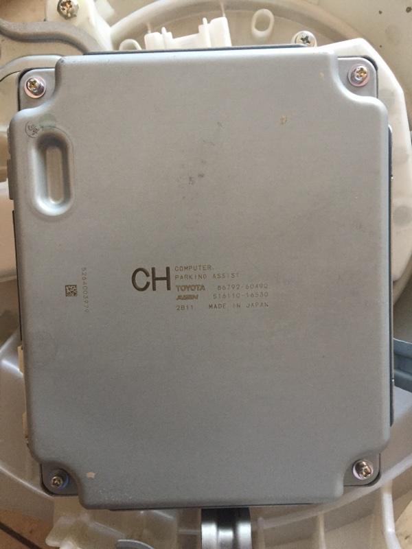 Блок управления парковкой Lexus Lx570 200 3UR 2012