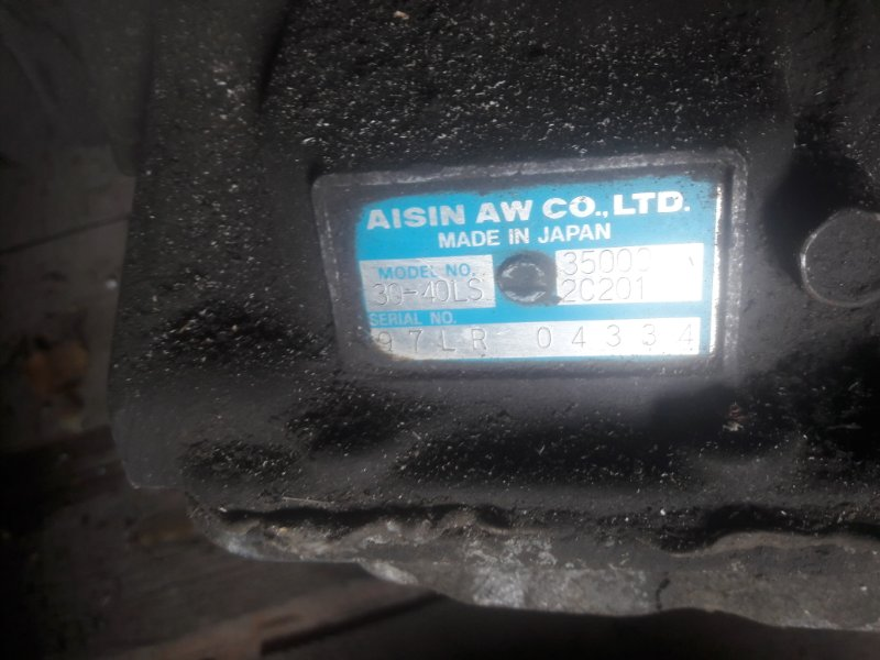 Коробка переключения передач Toyota Mark Ii JZX105, JZX100, GX100 1JZ, 1GFE 1998