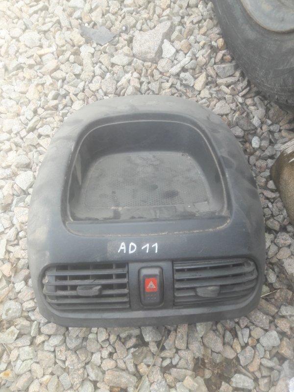 Бардачок Nissan Ad Y11 QG15DE 2000