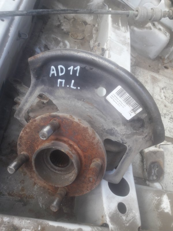 Поворотный кулак, ступица Nissan Ad Y11 QG15DE 2000 передний