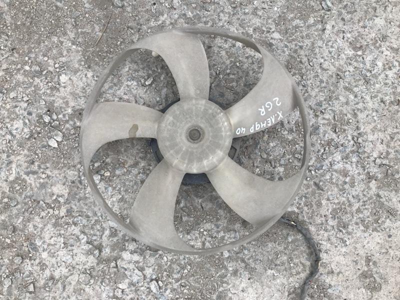 Вентилятор охлаждения радиатора Toyota Highlander GSU45. GSU40 2GR 2012