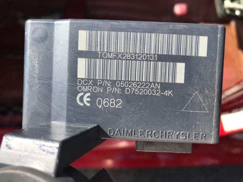 Блок иммобилайзера Dodge Caliber PM ECN 2012