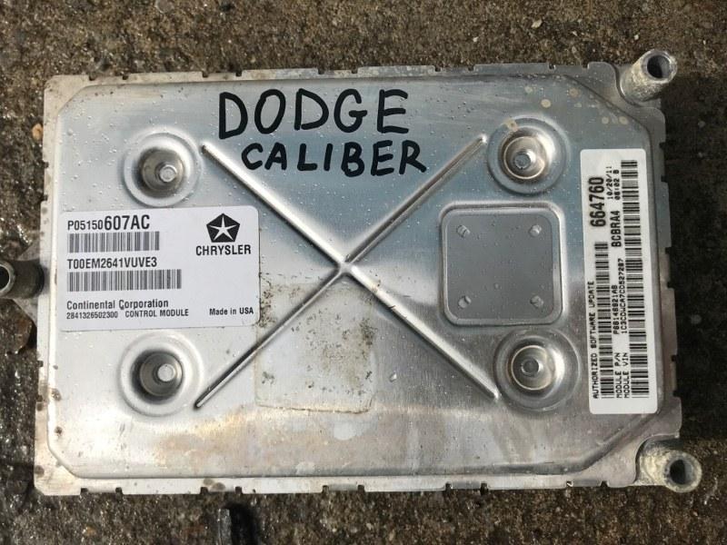 Блок управления двс, бортовой компьютер Dodge Caliber PM ECN 2012