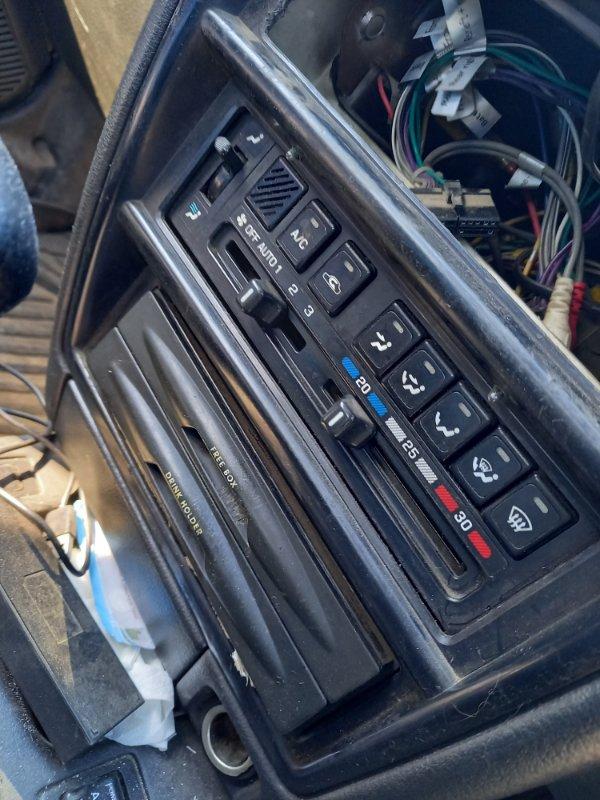 Блок управления климат-контролем Nissan Avenir PNW10 SR20DE 1995