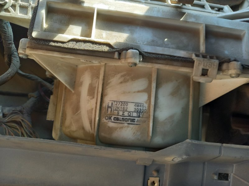Мотор печки Nissan Sunny FB15, FNB15 QG15DE, QG13DE 2001