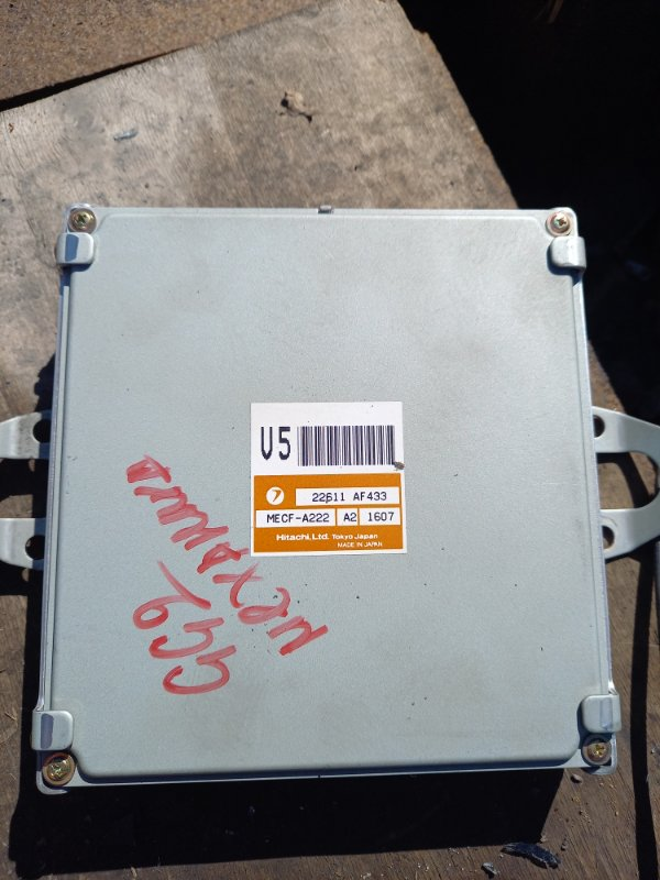 Блок управления двс, бортовой компьютер Subaru Impreza GG2, GG EJ15 2001
