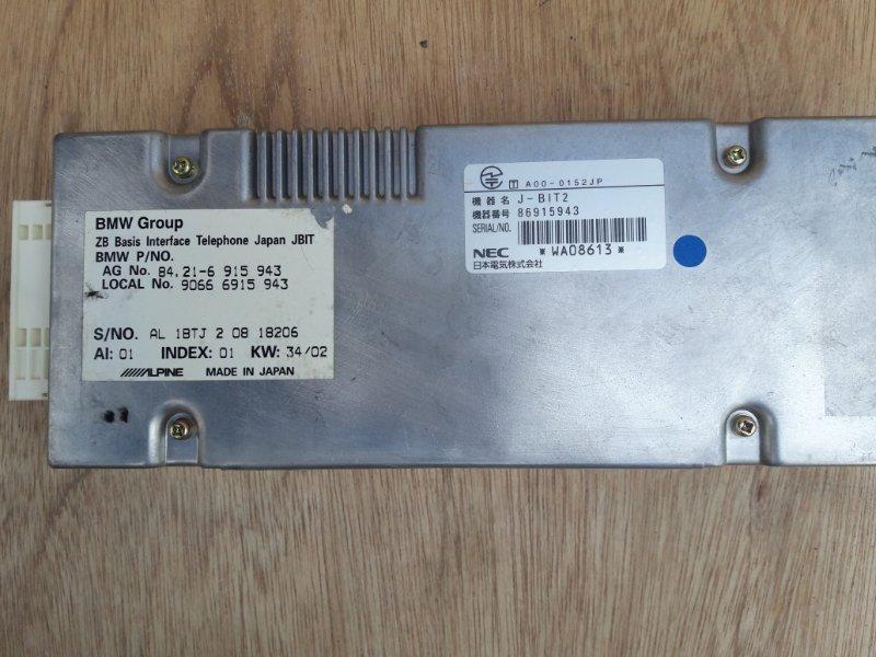 Блок управления навигацией Bmw 7-Series E65 N62B44A 2003