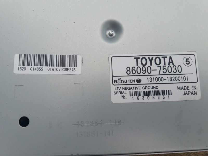 Электронный блок Toyota Sai AZC10 2AZFXE 2010