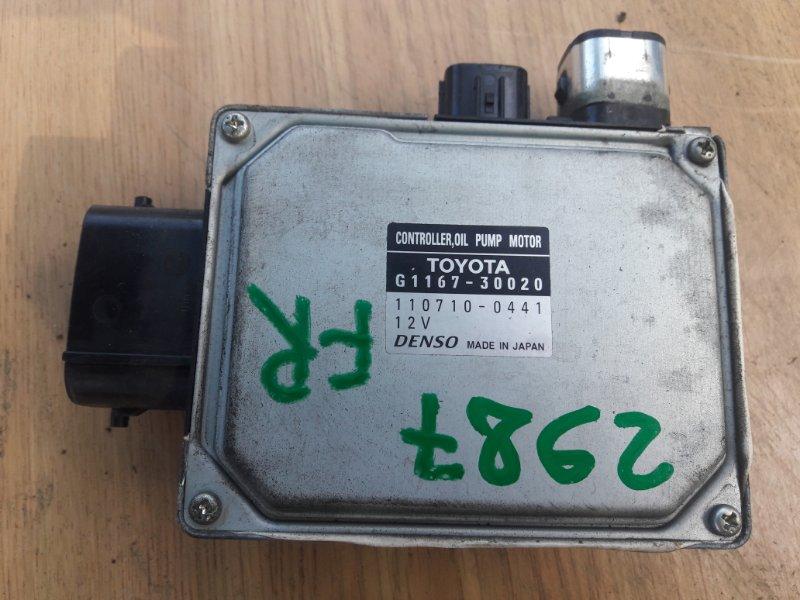 Блок управления масляным насосом Toyota Crown GWS204 2GRFSE