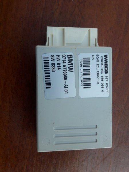 Блок управления подвеской Bmw X5 E70 N52B30 2007