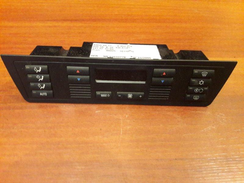 Блок управления климат-контролем Bmw X5 E53 M62B44 2002