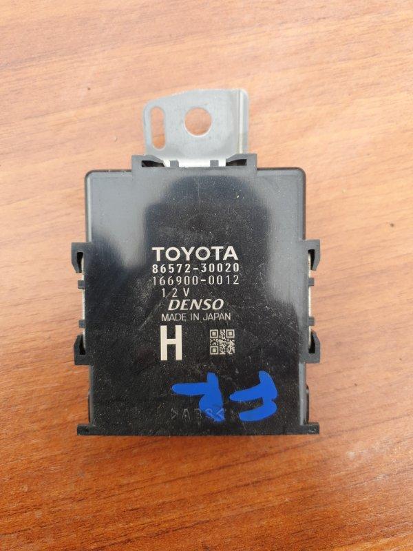 Электронный блок Toyota Crown AWS210 2015