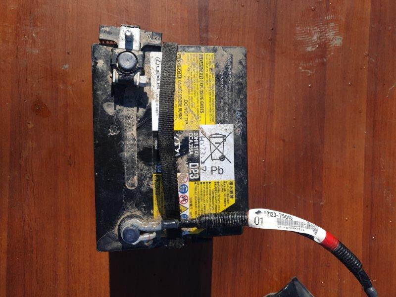 Аккумулятор Lexus Hs250H ANF10 2AZFXE 2011