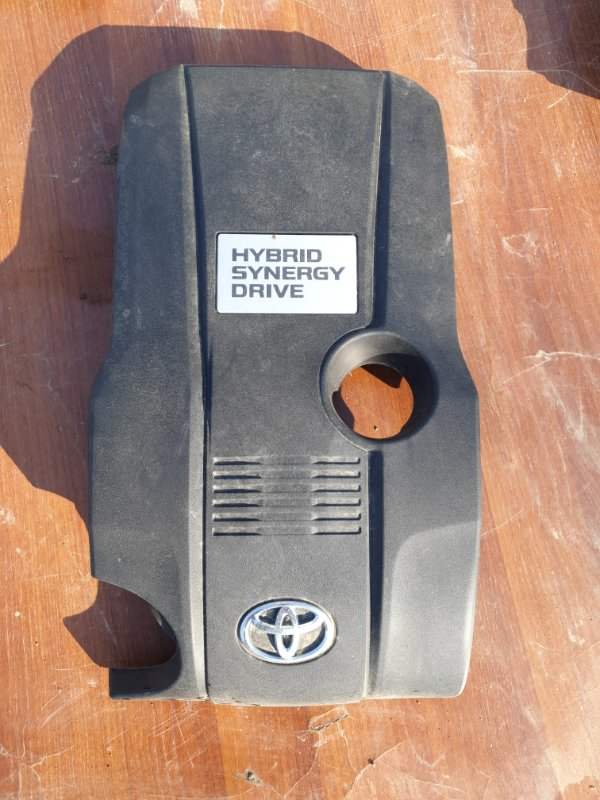 Крышка двс декоративная Toyota Crown AWS210 2015