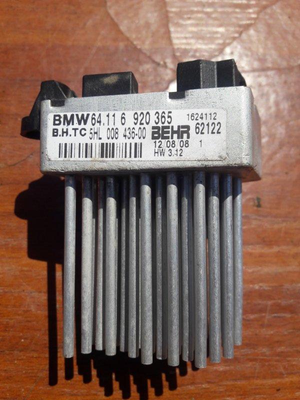 Регулятор отопителя Bmw X3 E83 N52B25 2008
