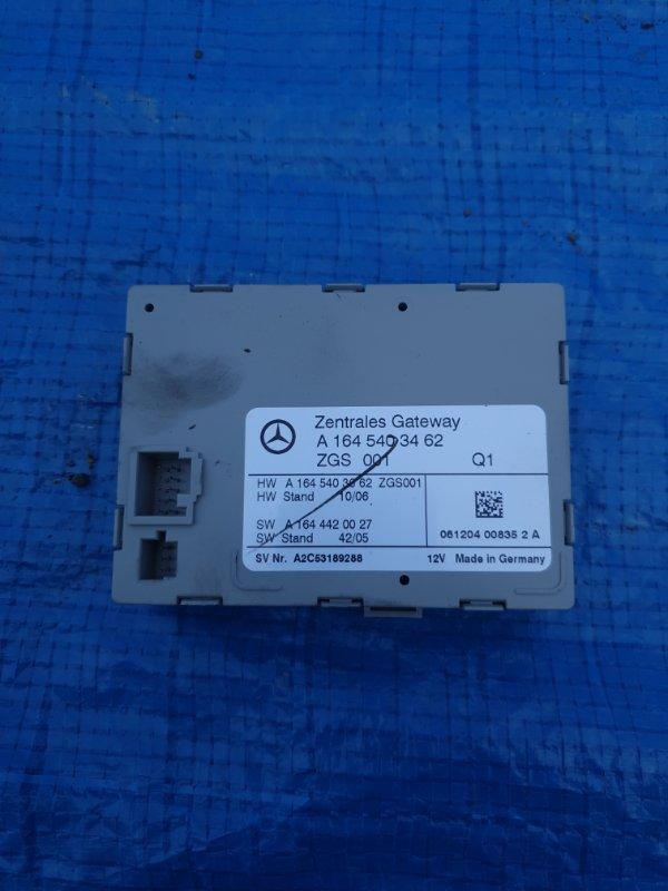 Блок управления zgs Mercedes Benz 164.186 Ml350 4Matic W164.186 M272E35 2007