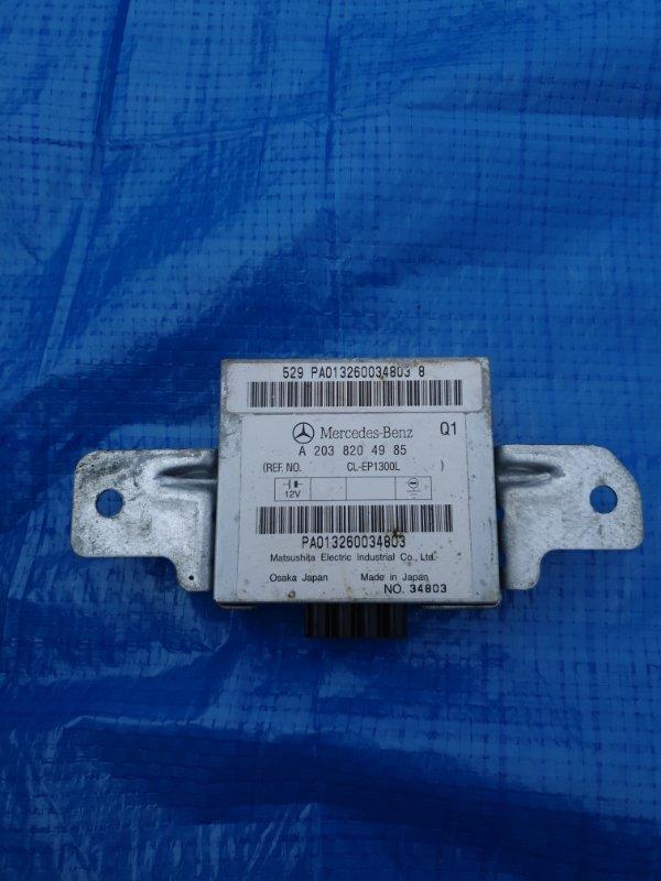 Блок управления антеной Mercedes Benz Gl-Class X164 M273E55 2007