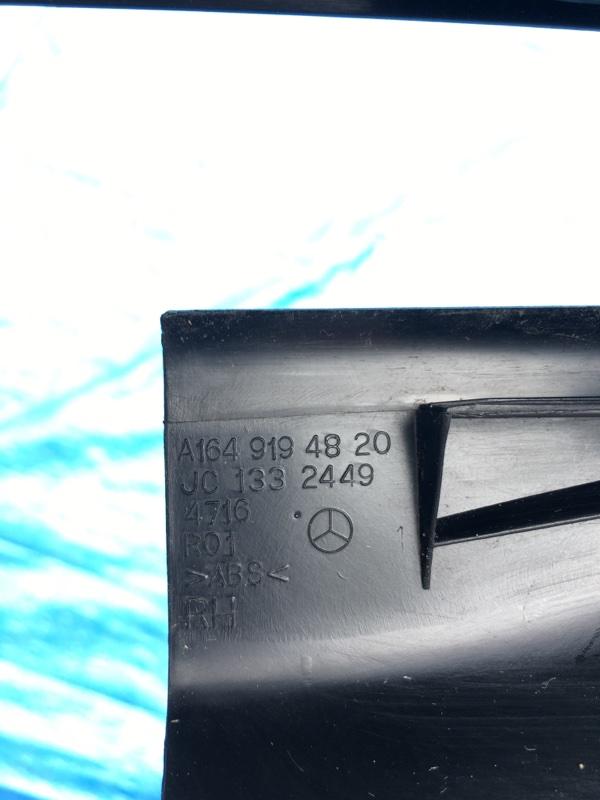 Пластик сидения Mercedes Benz 164.186 Ml350 4Matic W164.186 M272E35 2007 передний правый