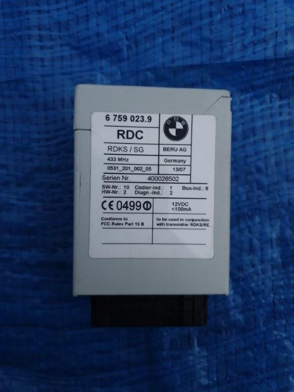 Блок управления комфортом Bmw X5 E53 M62B46 2001