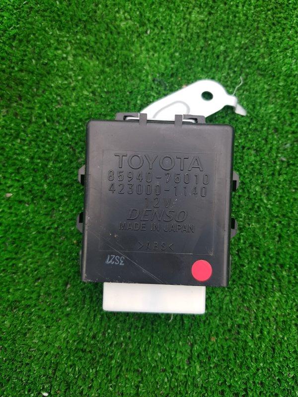 Электронный блок Toyota Sai AZK10 2AZFXE 2015
